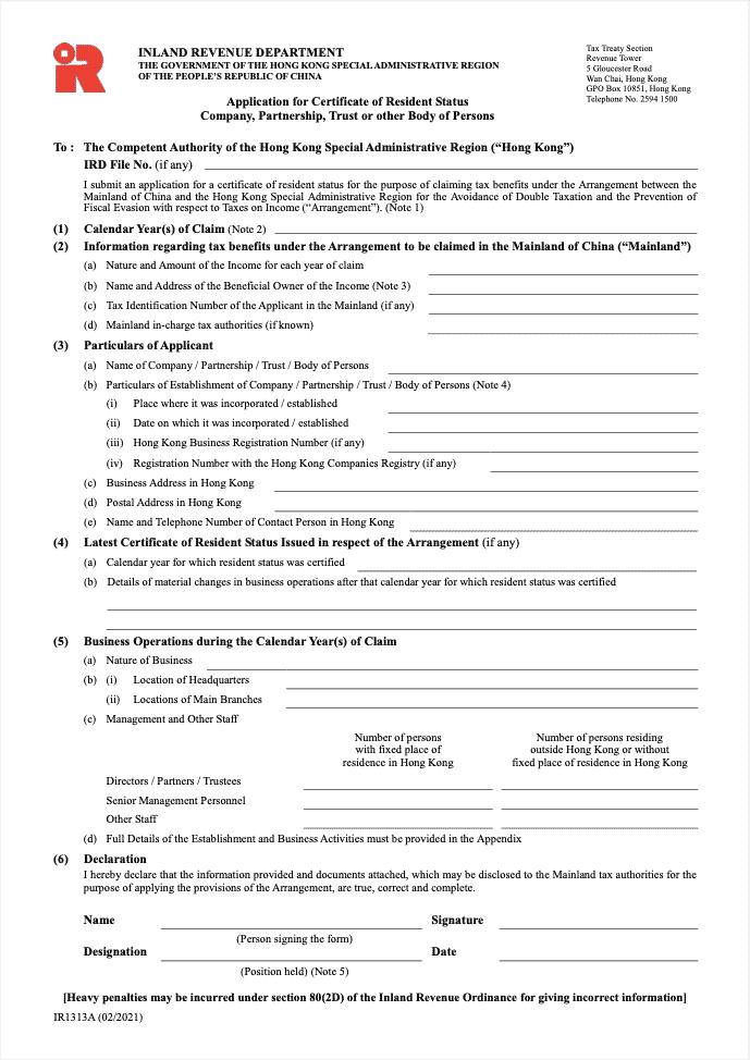IR1313A sample report